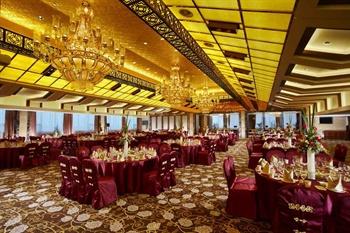 上海朱家角皇家郁金香花园酒店金色大厅