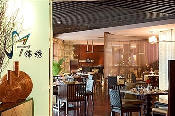 南京索菲特银河大酒店锦绣餐厅