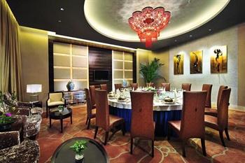 宁波富力索菲特大饭店中餐厅