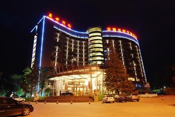 昆明晟世仟和酒店夜景外观图片
