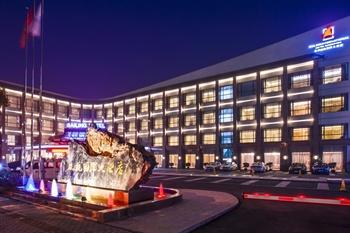 杭州启航国际大酒店酒店外观图片