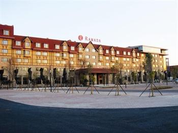 昆明嘉丽泽华美达酒店外观图片