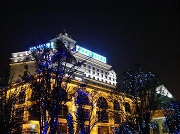 江西泰耐克国际大酒店(南昌)酒店外观图片