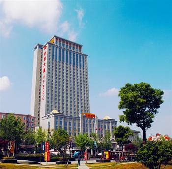 安徽外经戴斯酒店(合肥)酒店外观图片
