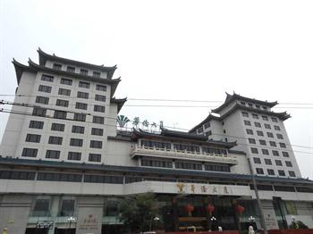 北京华侨大厦酒店外观图片
