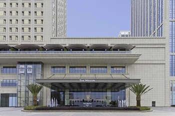 福州富力威斯汀酒店酒店外观图片
