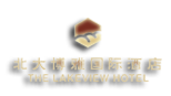 The Lakeview Hotel